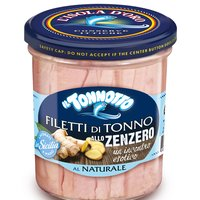 GINGER TUNA FILETS IN JAR (IN BRINE) Featured Image