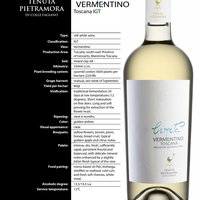 Limite, Vermentino IGT Toscana Featured Image