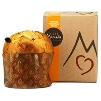 TRADITIONAL PANETTONE Featured Image